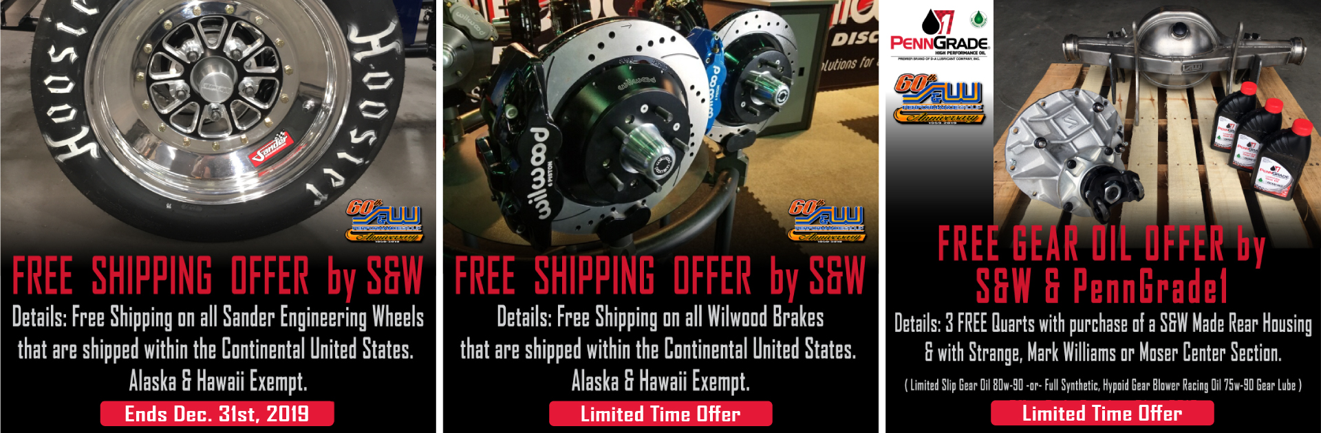 Offers by S&W