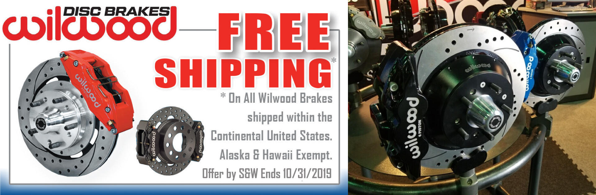 Free Shipping on Wilwood Brakes Offer